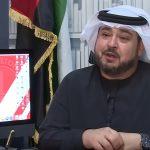 Negoita a vorbit despre negocierile cu grupul de investitii condus de Nimer